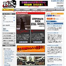 【東京】PGS音楽市場